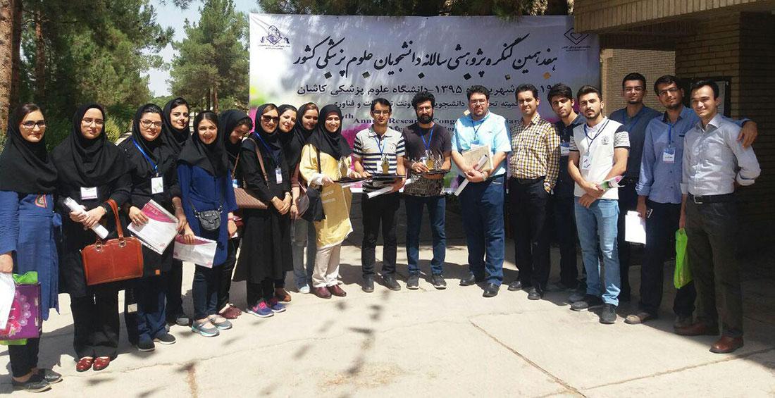 حضور فعال دانشجویان کمیته تحقیقات دانشجویی بابل در هفدهمین کنگره سالیانه پژوهشی دانشجویان علوم پزشکی کشور